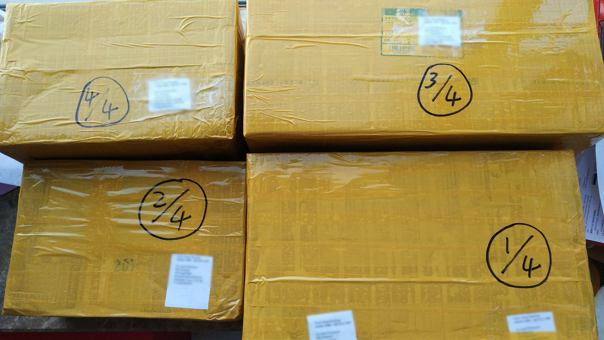 DHL_shipping_package
